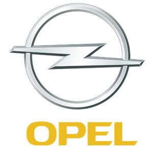 Пороги Opel